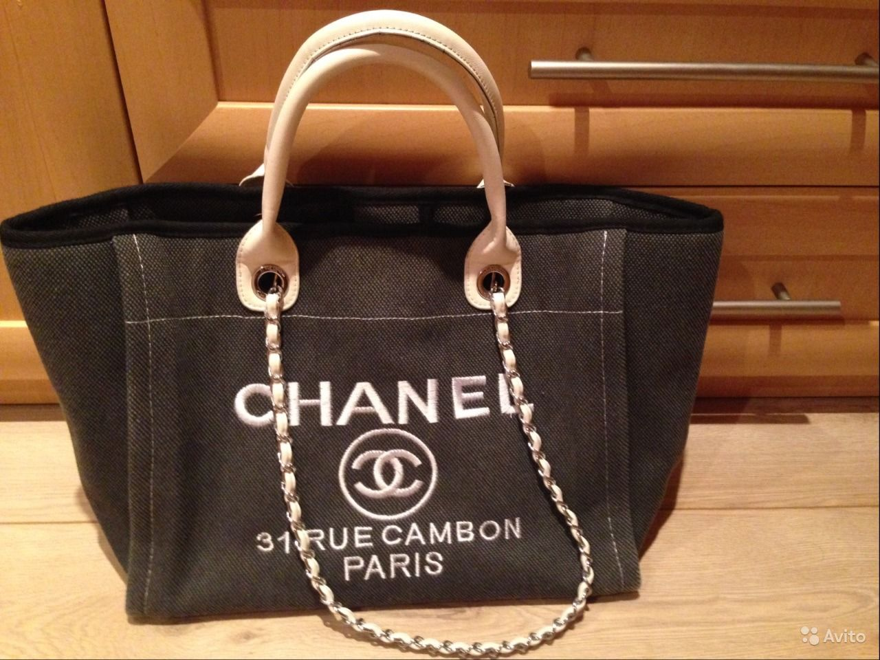 Где Купить Сумку Chanel В Москве