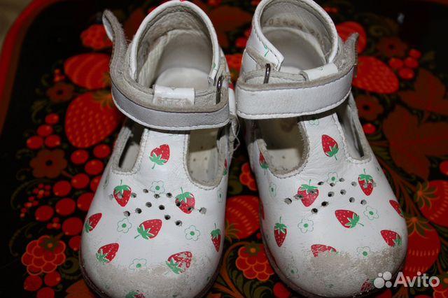 Объявление Ортопедическая детская обувь (3 фотографии). Зимняя