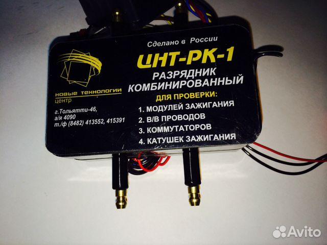 Цнт-спмз-3 — фотография №3