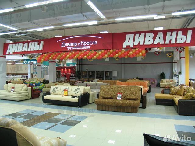 Диваны И Кресла Магазин Мебели В Москве