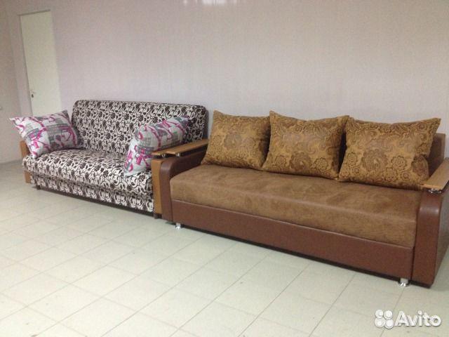 Диван Куба Много Мебели В Московкой Обл