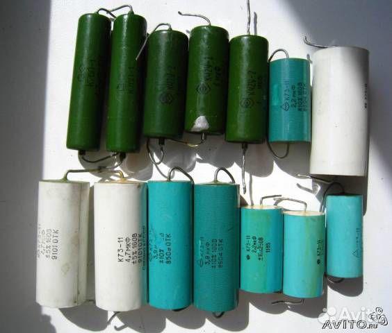 Конденсаторы К73-11 К76П К42 для фильтров ас и лу купить в ...