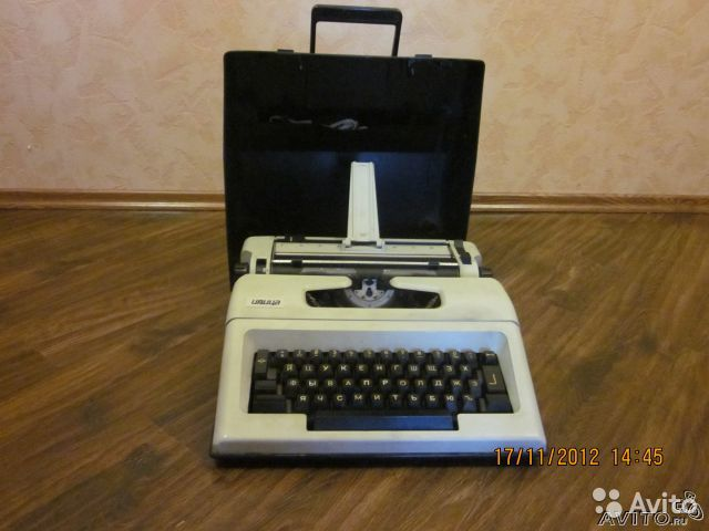Печатная машинка электрическая