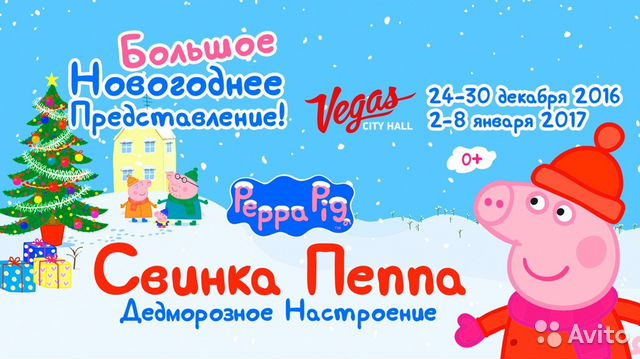 Свинка пеппа новые серии 2017 2018 года
