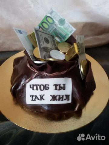 Торты заказать славянск на кубани