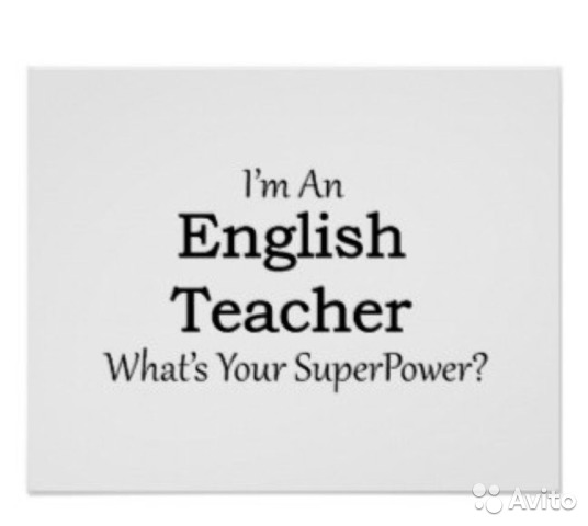 essay about your english teacher