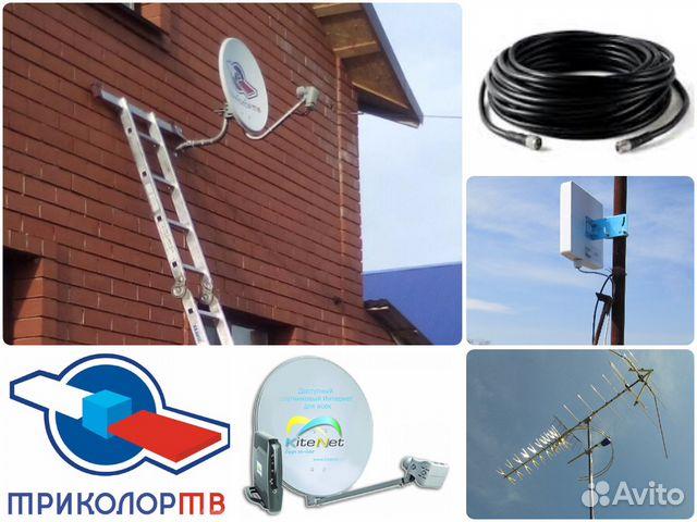 Спутниковая антенна триколор установка своими руками