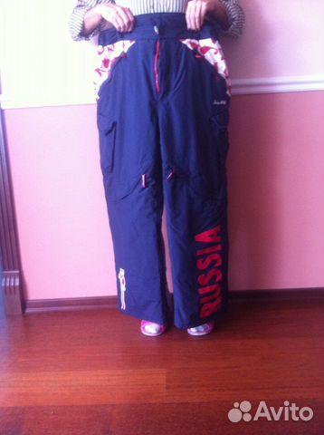 Горнолыжные Костюмы Bosco Sport