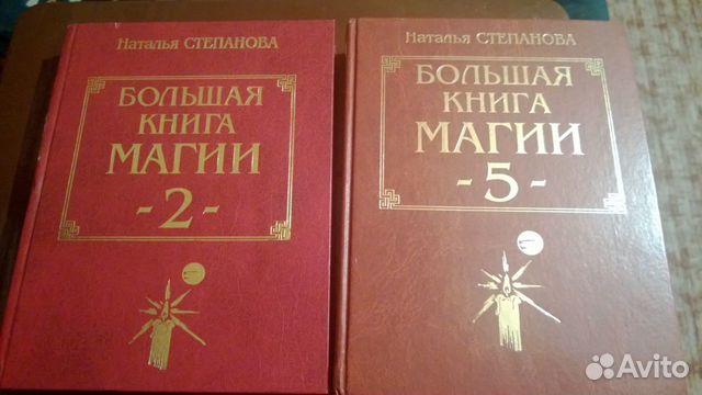Биология 9 класс пономарёва читать онлайн