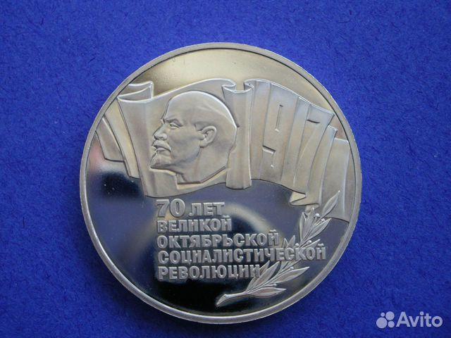 Юбилейный рубль циолковский