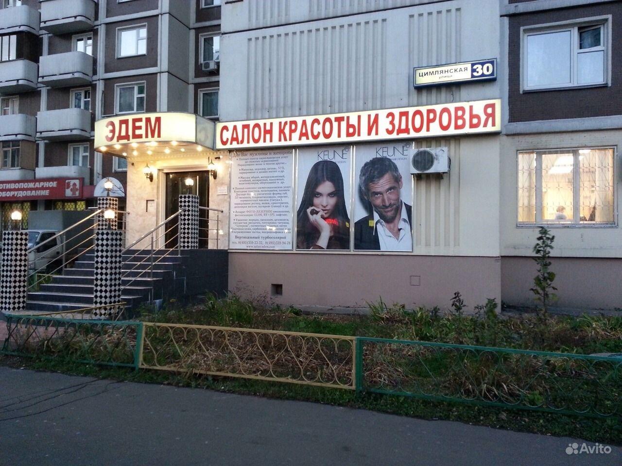 вакансии администратор салона красоты 2007г: