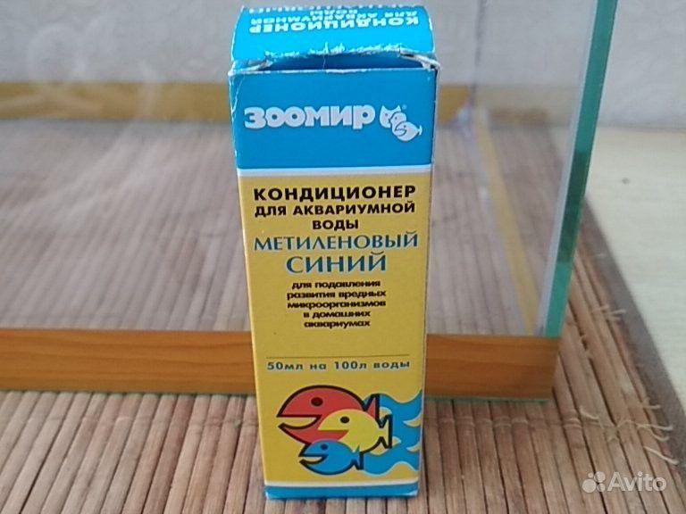 Аквариум 20л купить на Зозу.ру - фотография № 3