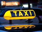 заказать такси в одессе