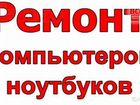 Работа в Тольятти, подбор персонала, резюме - Avito ru