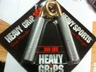 Heavy grip 350 LBS экспандер