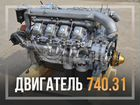 Двигатель камаз 740.31 240 л.с. евро 2