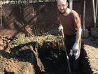 Землекопы, Садовые работы,спил деревьев