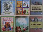 Новые детские книги 2