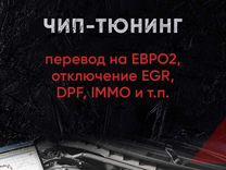 Работа онлайн бокситогорск мужчина девушка модель работа москва