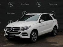 Mercedes-Benz GLE-класс, 2018, с пробегом, цена 3790000 руб.