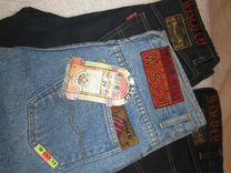бананы джинсы - Купить мужскую одежду в России на Avito c6608c44305