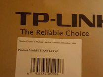 Кабель - удлинитель для антенны wi-fi TPlink TL-AN — Товары для компьютера в Москве