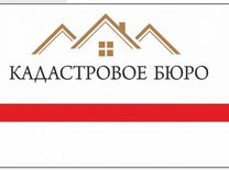 Доска объявлений недвижимость александров авито москва шины летние бу частные объявления