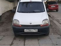 Renault Kangoo, 1999 г., Севастополь