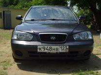Hyundai Elantra, 2002 г., Краснодар