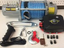 Лебедка Electric Winch 12000lb / 5443кг (кевлар)