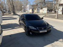Lexus IS, 2008 г., Ульяновск