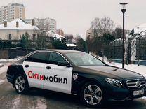 Водитель такси, подключение Ситимобил — Вакансии в Москве