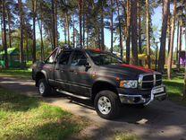Dodge Ram, 2005, с пробегом, цена 1300000 руб.