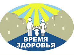 Транспортный налог для пенсионеров 2015 в нижнем новгороде
