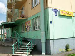 Продажа коммерческой недвижимости в междуреченске кемеровской области аренда коммерческой недвижимости Пушкарев переулок