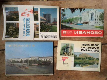 которую набор открыток иваново почувствовав