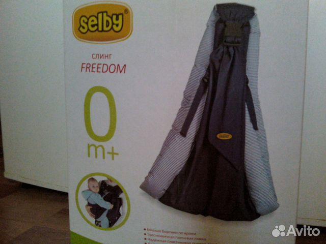 Слинг selby инструкция