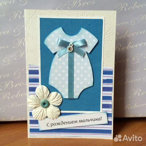 Днем рождения, как сделать своими руками открытку для новорожденных