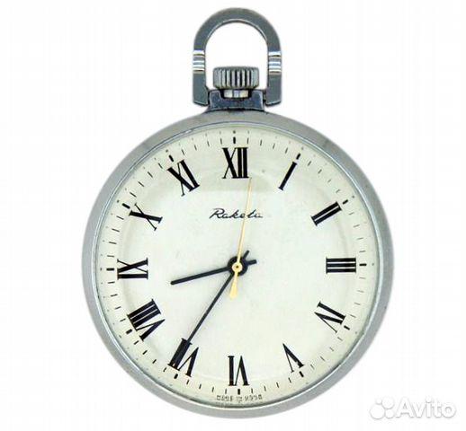 Ссср стоимость и часы карманные ракета каталог домодедовской часам ломбард по на