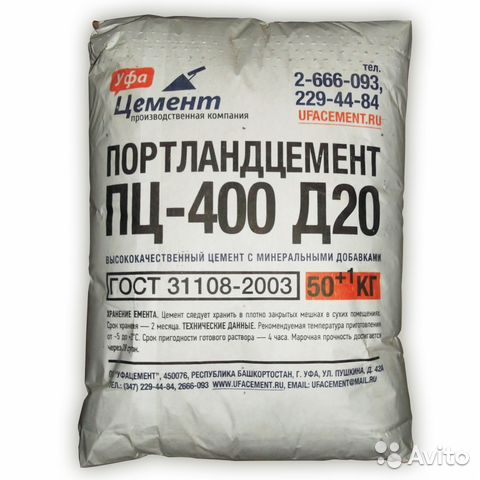 Готовый цементный раствор купить в уфе цены на керамзитобетон и кирпич