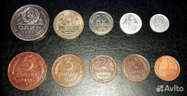 погоды покупка монет в санкт петербурге Брянске огнеборцы