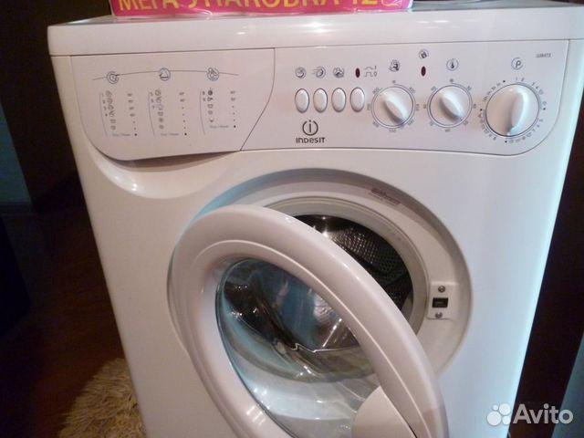 обслуживание стиральных машин электролюкс Бережковский мост