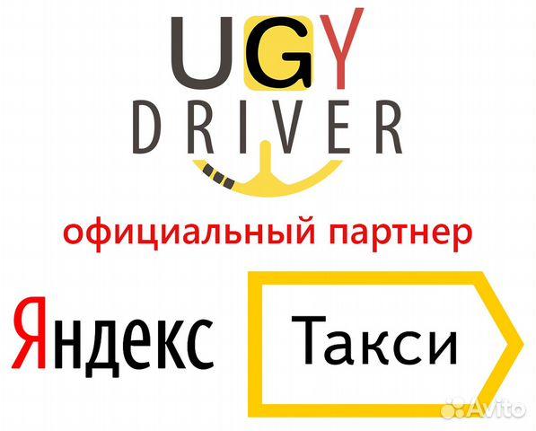 Гет такси партнер личный кабинет