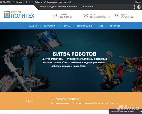 Продвижение сайта в Тында скачать базу данных для xrumer