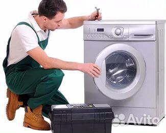 Ремонт стиральных машин на дому в москве новокосино сервисный центр стиральных машин бош Площадь Яузские Ворота