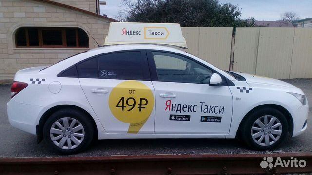 Аренда авто для такси с выкупом саратов