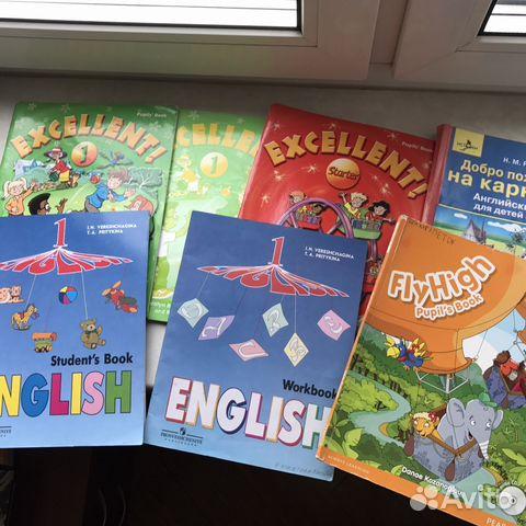 Учебник английского языка excellent 1 pupils book купить в.