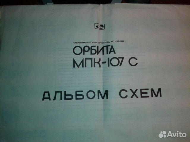 Дать объявление на авито белгородская область аренда ростов доска объявлений