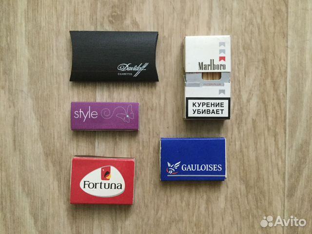 купить сигареты в нижнем новгороде на авито