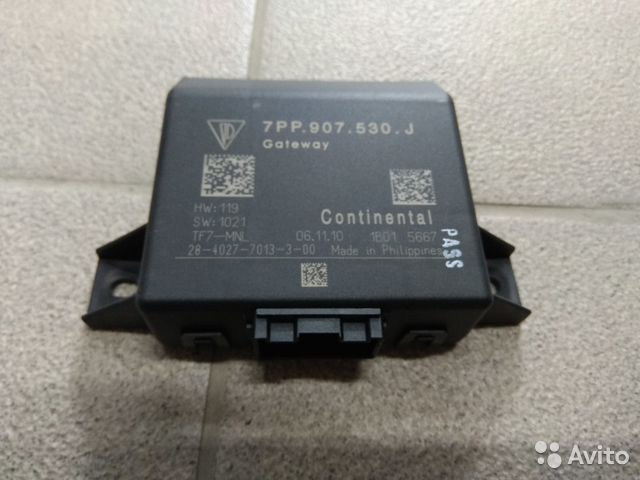 7013 SW MODEM DRIVERS FOR PC
